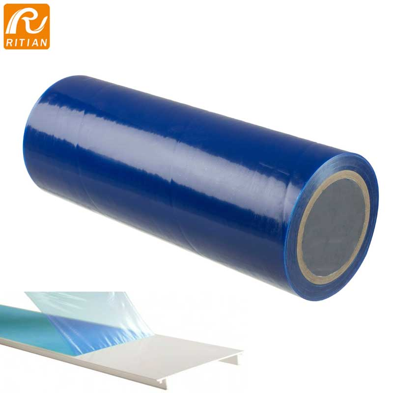 low tack polyethylene protective film for smooth PVC extrusions